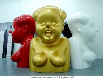 gao-brothers-miss-mao-no-number-2-two-los-angeles-duncan-millre-gallery-miller-exhibition-art-artists-show-live.jpg