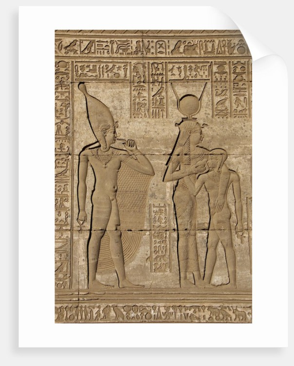 Ancient Egyptian sunken relief depicting goddess Isis-Hathor suckling her son Ihy.jpg
