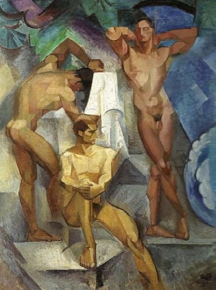 Jóvenes bañistas.jpg